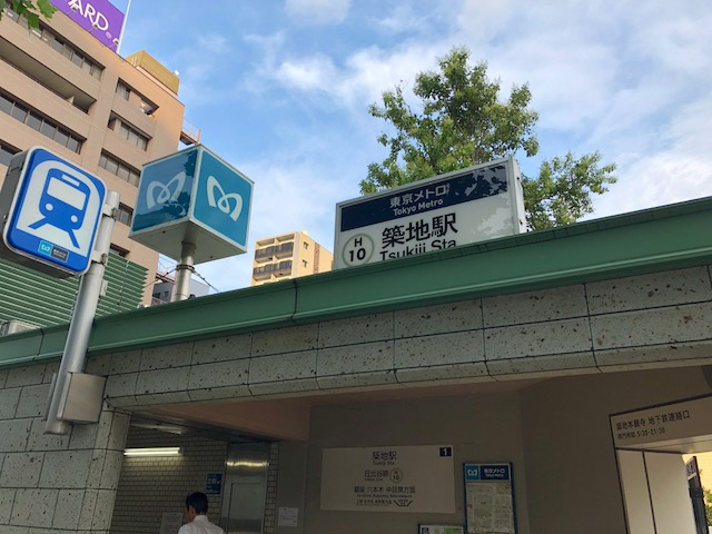 東京出張 3