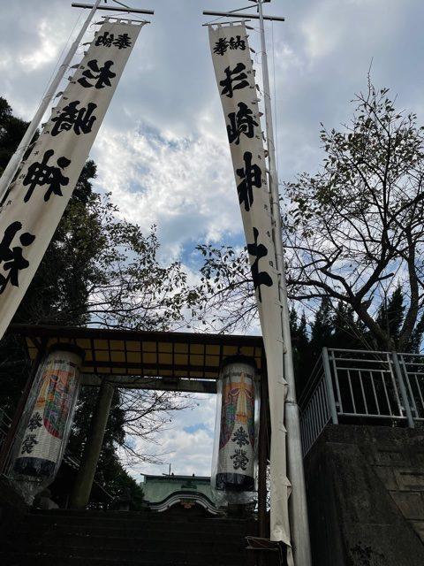 杉崎神社 秋祭り